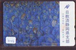Télécarte Japon * PEINTURE * ICÔNE RELIGIEUSE * IKOON * VIERGE MADONE * ART (248) Japan * Phonecard  KUNST TELEFONKARTE - Peinture