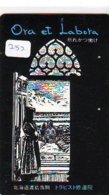 Télécarte Japon * PEINTURE * ICÔNE RELIGIEUSE * IKOON * VIERGE MADONE * ART (252) Japan * Phonecard  KUNST TELEFONKARTE - Peinture