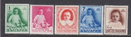 Bulgaria 1938 - Anniversaire Du Prince Simeon, YT 319/23, MNH** - 1909-45 Kingdom