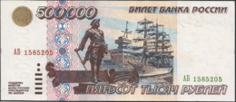 * Russia 500000 - 500 000 Rubles 1995 ! Reproduction ! - Russland
