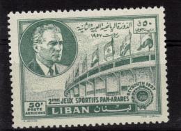 LIBAN   PA 151   * *  (  Cote 5e ) 1957  Football Soccer Fussball Stade - Football