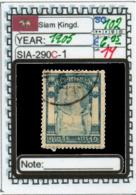 ASIA-#SIAM KINGDOM CLASSIC(SIA-290C-1 (14 - Siam