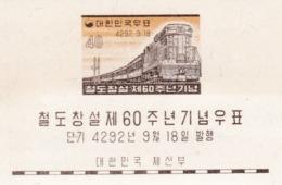 Corea Del Sur Hb 12 - Corea Del Sur
