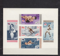 Olympics 1956 - Wrestling - Fencing - DOMINICA - S/S Imperf. MNH** - Sommer 1956: Melbourne