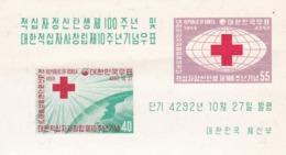 Corea Del Sur Hb 14 - Corea Del Sur