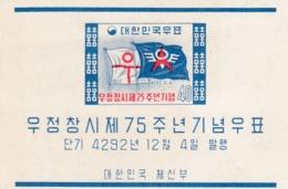 Corea Del Sur Hb 15 - Corea Del Sur