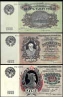 * Russia 10000 15000 25000 Rubles 1923 ! Reproduction ! 3ps. - Russland