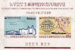 Corea Del Sur Hb 65 Usada - Corea Del Sur