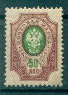 Empire Russe 1908/18 - Michel N. 75 II A D - Série Courante - Neufs
