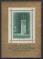 Hungary 1958 Opening Of The Hungarian Television Station In Budapest M/S MNH(**) - Unused Stamps