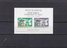Corea Del Sur Hb 103 - Corea Del Sur