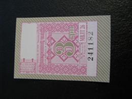 Ukraine Tram Trolleybus Ticket 3 UAH Mykolayiv Nikolaev Pink Color Unused - Tram