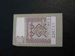 Ukraine Tram Trolleybus Ticket 3 UAH Mykolayiv Nikolaev Brown Color Unused - Tram