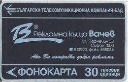 BULGARIA - FONOKARTA - Bulgarie