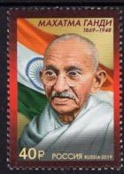 Russia - 2019 - Mahatma Gandhi - 150th Birth Anniversary - Mint Stamp - 1992-.... Federation