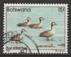 Botswana 1982 Birds 15 T Multicoloured SW 308 O Used - Botswana (1966-...)