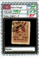 ASIA-#SIAM KINGDOM CLASSIC(SIA-290C-1 (39) - Siam