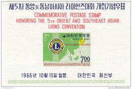 Corea Del Sur Hb 117 - Corea Del Sur