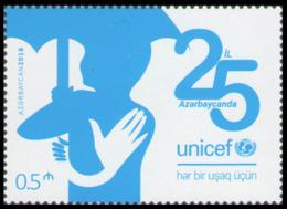 2018Azerbaijan 140125 Years Of UNICEF - Aserbaidschan