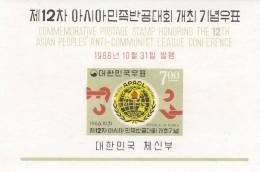 Corea Del Sur Hb 119 - Corea Del Sur