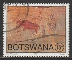 Botswana 1991 Rock Paintings 15 T Multicoloured SW 490 O Used - Botswana (1966-...)