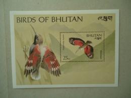 BHUTAN  MINT STAMPS BIRD BIRDS   SHEET 1989 - Non Classés