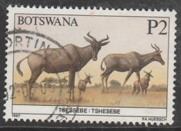 Botswana 1987 Animals Of Botswana P 2 Multicoloured SW 420 O Used - Botswana (1966-...)