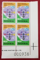 NIGERIA 2001 BLOCK OF 4 - DIALOGUE AMONG CIVILIZATIONS ENTRE LES CIVILISATIONS - JOINT ISSUE - RARE MNH - Emissions Communes
