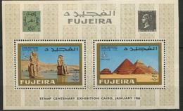(B 16) Fujeira ** Bloc Michel N° 2 A - Expo Du Caire  (pyramides) - Fudschaira