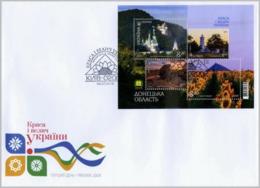UKRAINE 2019 FDC Block Donetsk Region Landscape Nature ** NEW!!! - Ukraine