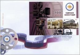 UKRAINE 2019 FDC Block Cinema Camera Film Studio Odessa Buildings ** NEW!!! - Ukraine