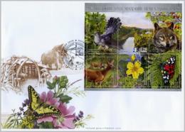 UKRAINE 2019 FDC Block Reserve Fauna Wolf Deer Butterfly Flowers ** NEW!!! - Ukraine