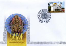 UKRAINE 2019 FDC St. Sophia Cathedral Rome Church Temples ** NEW!!! - Ukraine