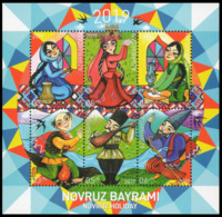 2019Azerbaijan 1426-31KLNovruz Bayram Holiday - Aserbaidschan
