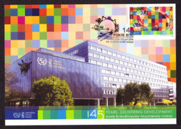 Ukraine 2019 MAXI CARD MC Stamp UPU UNIVERSAL POSTAL UNION, 145 YEARS DELIVERING DEVELOPMENT #145 - Ukraine