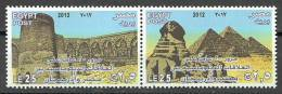 Egypt 2012 ( Joint Issue - Egypt & Azerbaijan - 20th Anniv. Of Diplomatic Relations ) - MNH (**) - Aserbaidschan