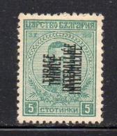 Y422 - TRACIA THRACE 1919 , Unificato N. 34 Linguellato  *  (2380A)  Doppia Soprastampa. Bello - Thrace
