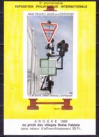 Belgien Belgium Belgique - 5. Intern. Briefmarkenausstellung Knokke (OBP: E109/10) 1969 - Postfrisch MNH - Erinofilia