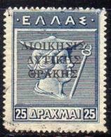 Y454 - TRACIA THRACE GRECIA 1920 , Unificato 25 Dracme N. 62  Usato  (2380A) - Thrace