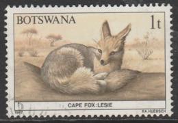 Botswana 1987 Animals Of Botswana 1 T Multicoloured SW 403 O Used - Botswana (1966-...)