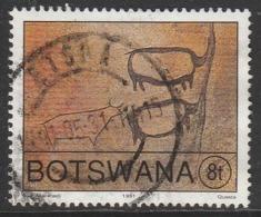 Botswana 1991 Rock Paintings 8 T Multicoloured SW 489 O Used - Botswana (1966-...)