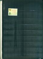 COREE DU NORD 40 BATAILLE DE POCHONBO 1 VAL NEUF A PARTIR DE 0.60 EUROS - Corée Du Nord