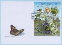 UKRAINE / FDC / Generous Ukraine. Spring. Flora. Fauna. Flowers. Butterfly. Bird. Kyiv 2011. - Ukraine