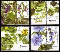 2017 Ukraine Stamps Medical Mellifluous Flora Flower Plants Set Four Сorners #47 - Ukraine