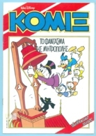 Walt Disney, Comics Comix Komix Greek Edition 1998 No 30 - Stripverhalen (andere Talen)
