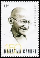2019Azerbaijan 1450150th Birth Anniversary Of Mahatma Gandhi - Aserbaidschan