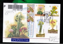 UKRAINE 2014 FDC Cover Flora Plant Cactuses Registered Letter - Ukraine