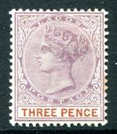 Lagos - Nigeria 1887-1902 QV - Wmk. Crown CA - 3d Mauve & Chestnut (p.14) HM (SG 32) - Nigeria (...-1960)