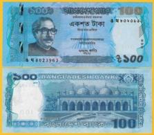 Bangladesh 100 Taka P-57 2019 UNC - Bangladesh