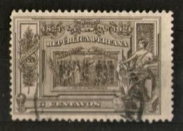 PERÙ-Yv. 192-N-12461 - Peru